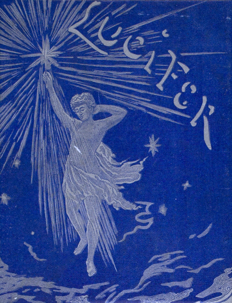 Lucifer, the periodical of the Theosophical Society, Blavatsky, H.P. Collins, Mabel, London, 1887-1897.