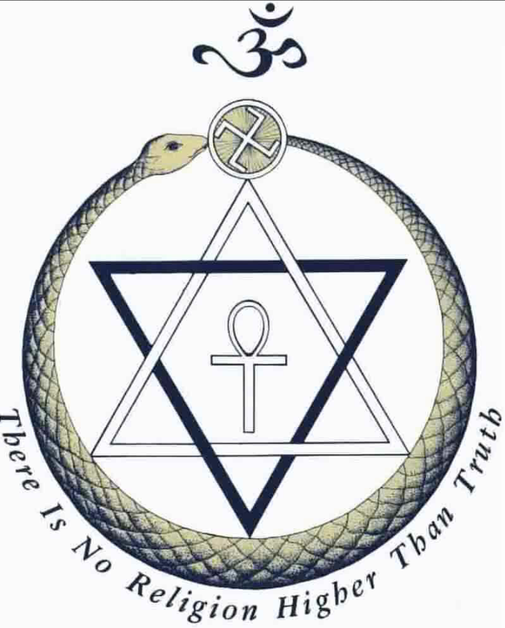 Emblem of the Theosophical Society.